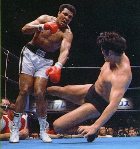 http://en.wikipedia.org/wiki/Image:Muhhamed_Ali_vs_Antonio_Inoki.jpg