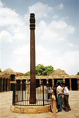 http://commons.wikimedia.org/wiki/File:Iron-pillar.jpg