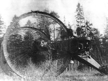 http://commons.wikimedia.org/wiki/File:Tsar_tank.jpg