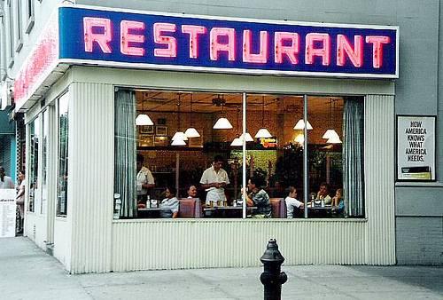 http://commons.wikimedia.org/wiki/Image:Restaurant.jpg