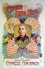 http://commons.wikimedia.org/wiki/File:Chunglongsooposter.jpg