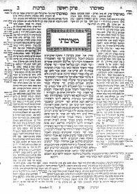 http://en.wikipedia.org/wiki/File:Talmud.jpg
