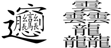 http://commons.wikimedia.org/wiki/File:Bi%C3%A1ng_(regular_script).svg