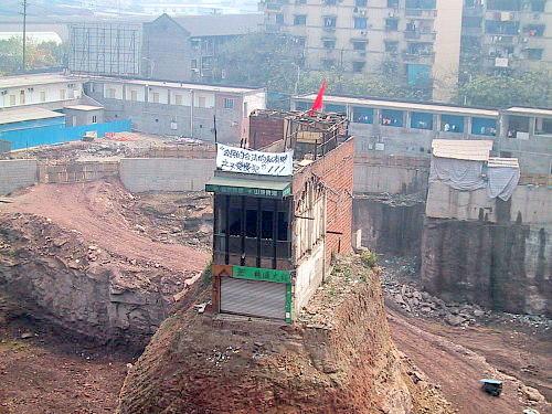 http://commons.wikimedia.org/wiki/File:Chongqing_yangjiaping_2007.jpg