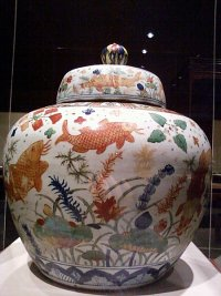 http://commons.wikimedia.org/wiki/File:Covered_jar_with_carp_design.jpg