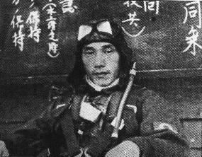 http://commons.wikimedia.org/wiki/File:FujitaNobuo.jpg