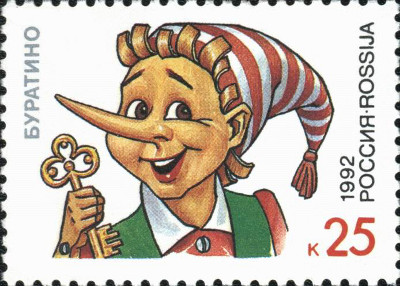 http://commons.wikimedia.org/wiki/File:Russia_stamp_1992_No_15.jpg