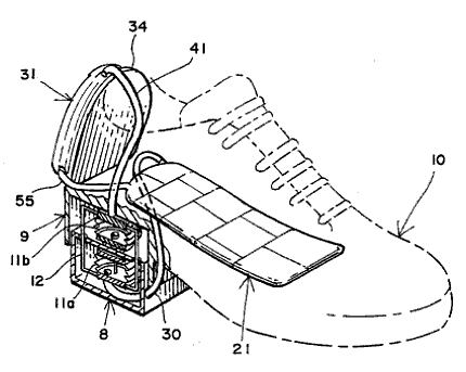 http://www.google.com/patents/about?id=DgMfAAAAEBAJ
