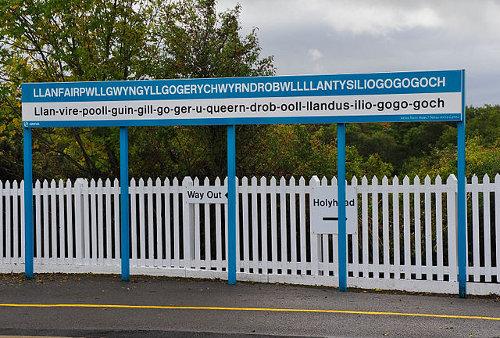http://commons.wikimedia.org/wiki/File:Llanfairpwllgwyngyllgogerychwyrndrobwllllantysiliogogogoch-railway-station-sign-2011-09-21-GR2_1837a.JPG