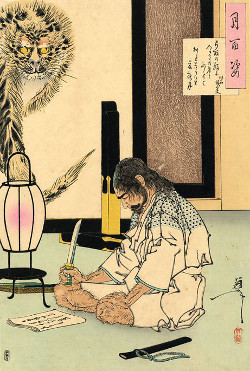 https://commons.wikimedia.org/wiki/File:Akashi_Gidayu_writing_his_death_poem_before_committing_Seppuku.jpg