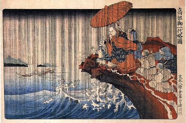 http://commons.wikimedia.org/wiki/File:Priest_Nichiren_praying_under_th_storm.jpg