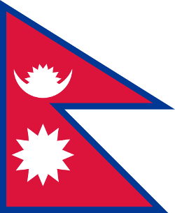 https://commons.wikimedia.org/wiki/File:Flag_of_Nepal.svg