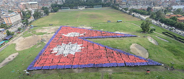 https://commons.wikimedia.org/wiki/File:Human_Made_National_Flag_of_Nepal.JPG