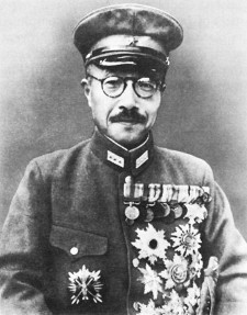 https://commons.wikimedia.org/wiki/File:Hideki_Tojo.jpg
