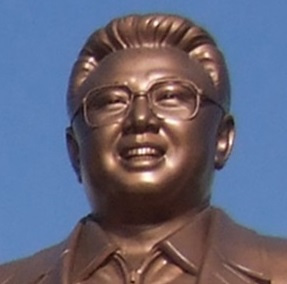 https://commons.wikimedia.org/wiki/File:Mansudae_Grand_Kim_Jong-Il.jpg