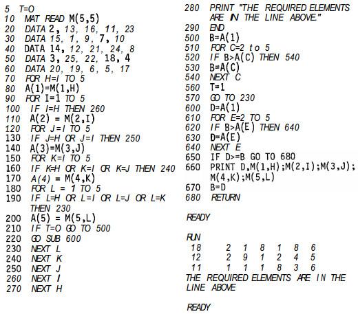 pmej matrix puzzle - solution