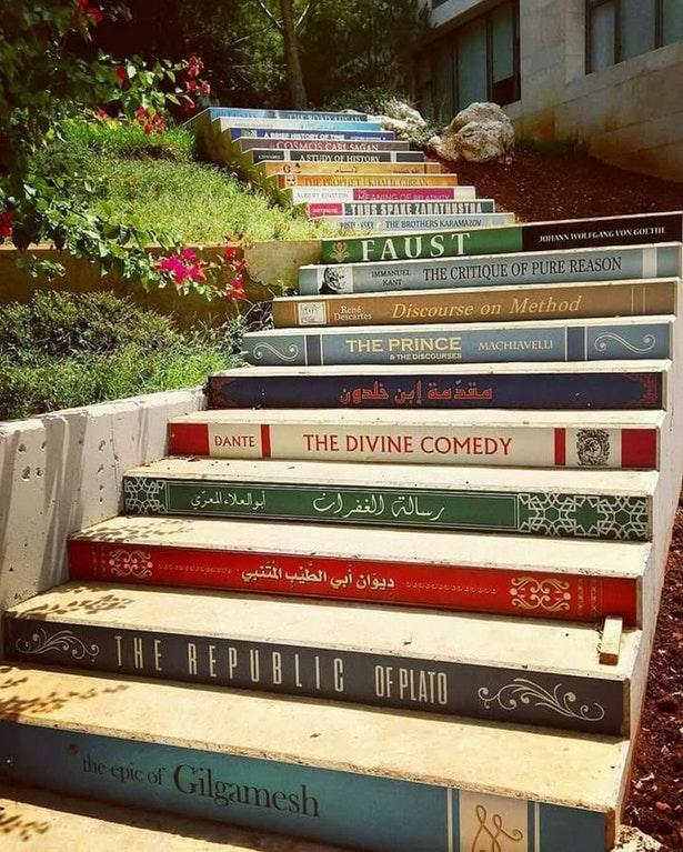 balamand stairs of knowledge