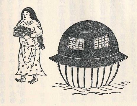 https://commons.wikimedia.org/wiki/File:Utsurofune.jpg