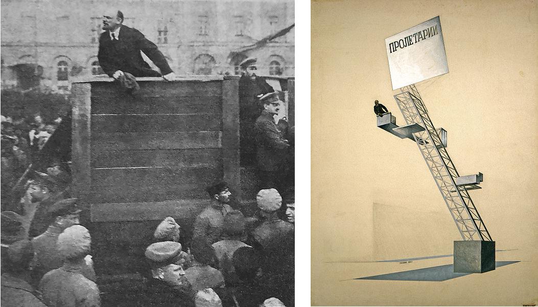 https://commons.wikimedia.org/wiki/File:Vladimir_Lenin_Leon_Trotsky_Lev_Kamenev_1920.jpg