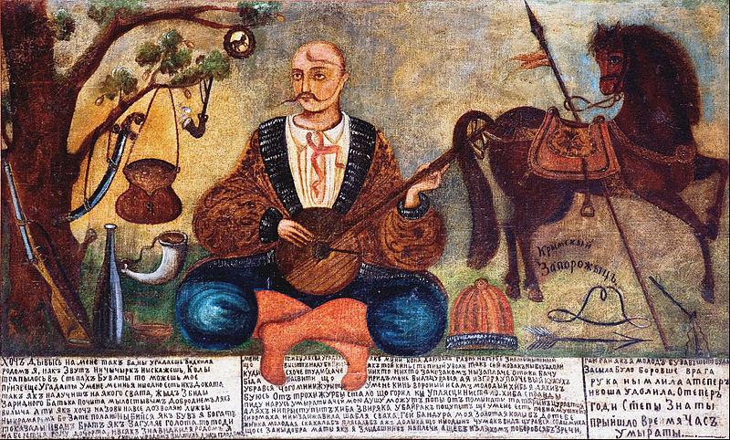 https://commons.wikimedia.org/wiki/File:Unknown_painter_-_Zaporozhian_Cossack_from_Crimea_(Cossack_Mamai)_-_Google_Art_Project.jpg